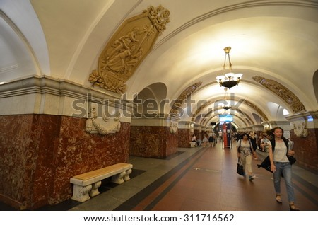 Moscow, Russia - June 8, 2015: Russian metro station, Moscow.
