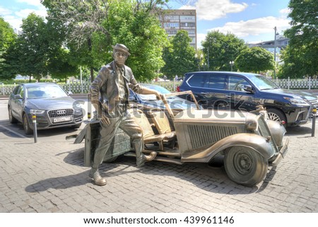 MOSCOW, RUSSIA - June 14.2016: Sculptural composition on the Tsvetnoy Boulevard, near the circus. Clown Yuri Nikulin sits in the car