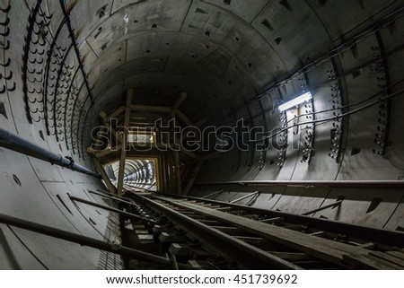 MOSCOW, RUSSIA - 26 JUNE 2016: The construction of the metro station Khovrino