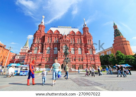 Moscow, Russia : June 5, 2012 - Tourists walking near National Historic Museum at Red Square in Moscow, Russia
