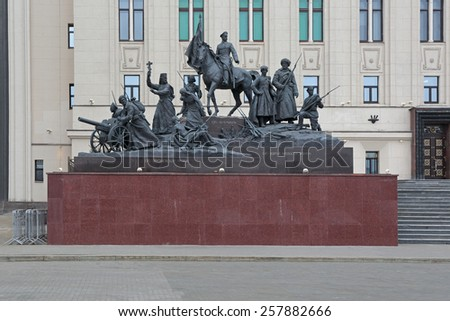 MOSCOW, RUSSIA - MAR 02, 2015: Monument to the heroes of the First World War is about building National control centre of defence of the Russian Federation - stock photo