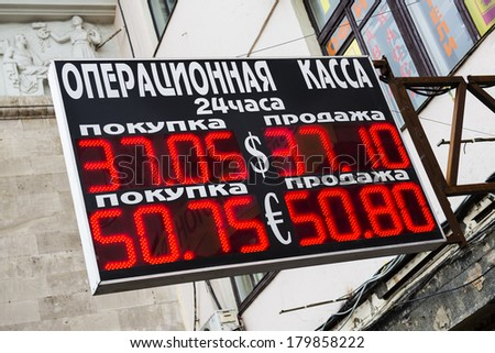 MOSCOW, RUSSIA - MARCH 04, 2014: Electronic board - daily exchange rate. Prices for cash currency in Russia once again set record. 1 U.S. dollar is now worth 37,1 ruble, and 1 euro - 50,8 ruble  - stock photo