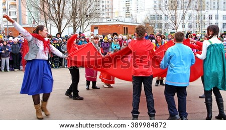 Moscow, Russia - March 1, 2014: Maslenitsa (pancake week, shrovetide) is a carnival of farewell winter and meeting spring in Russia. For editorial use only.