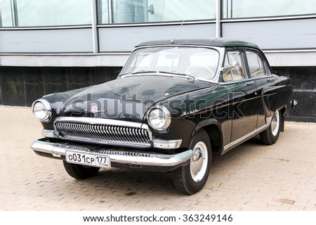 MOSCOW, RUSSIA - MARCH 8, 2015: Motor car GAZ 21 Volga in the city street. - stock photo
