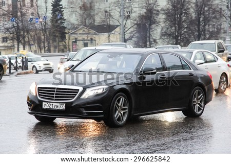 MOSCOW, RUSSIA - MARCH 8, 2015: Premium class sedan Mercedes-Benz W222 S-class at the city street. - stock photo