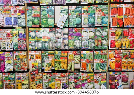 MOSCOW, RUSSIA, March 3, 2015: Sale of plants and seeds in the Flower market