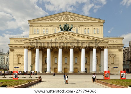MOSCOW, RUSSIA - MAY 13, 2015:Bolshoi Theatre is historic theatre, designed by architect Joseph Bove, which holds performances of ballet and opera. Main building of theatre is landmark of Moscow - stock photo