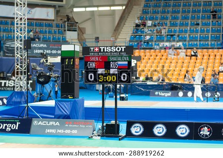 MOSCOW, RUSSIA - MAY 31 2015: C. Shen and A. Shatalova score board on the World  fencing Grand Prix Moscow Saber in Luzhniki sport palace
