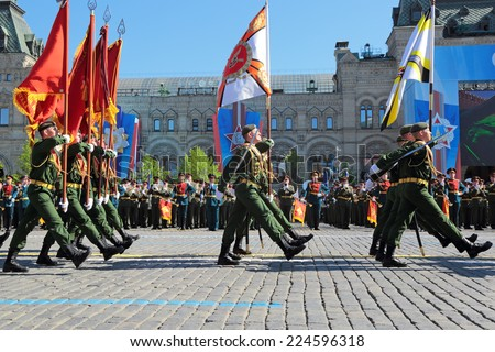 MOSCOW, RUSSIA - MAY 09, 2014: Celebration of the Victory Day (WWII). Mobile brigade of radiation, chemical and biological protection and regiment intelligence explosions