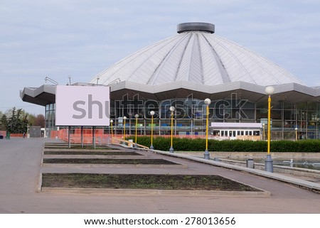 Moscow, Russia, May, 4, 2015: Circus on the Lenin Hills in Moscow