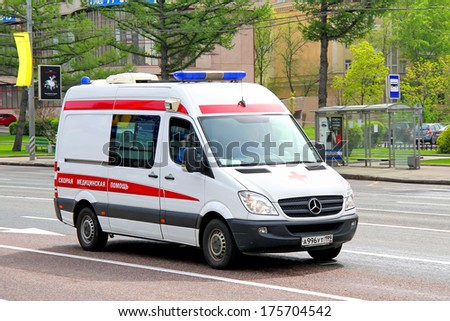 MOSCOW, RUSSIA - MAY 6, 2012: Mercedes-Benz Sprinter ambulance car at the city street. - stock photo
