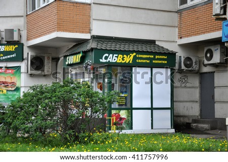 Moscow, Russia - May 28.2015. Network of fast food restaurants SUBWAY - stock photo