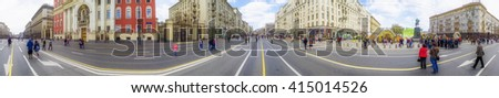 MOSCOW, RUSSIA - 1 May , 2016:  - Panorama Pedestrianized Tverskaya Street street in the spring morning  - stock photo