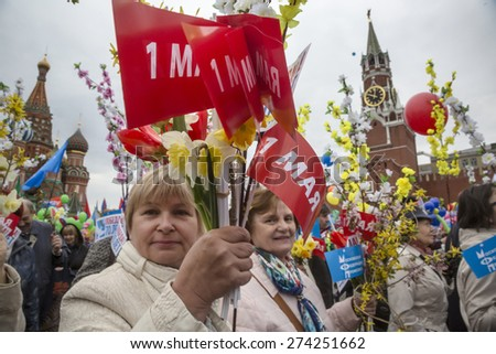 MOSCOW,RUSSIA - MAY 01: Participants in the Labor Union march dedicated to the Day of Workers' International Solidarity and the Spring and Labor Day on Red Square in Moscow on 01 of May 2015, Russia - stock photo