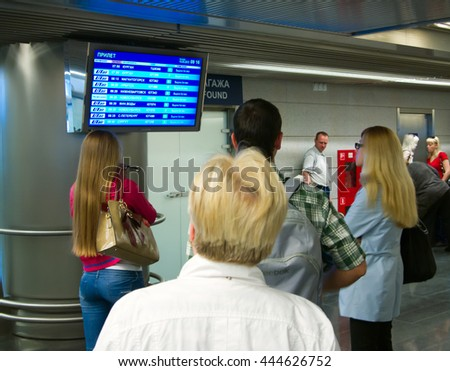 MOSCOW, Russia - May 14, 2013, People at the Vnukovo airport arrivals flights