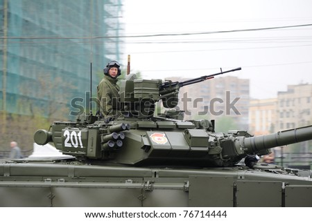 MOSCOW, RUSSIA - MAY 07: Soldier in modern russian self-propelled gun May 07, 2011 in Moscow, Russia. Dress rehearsal of the Military Parade. - stock photo