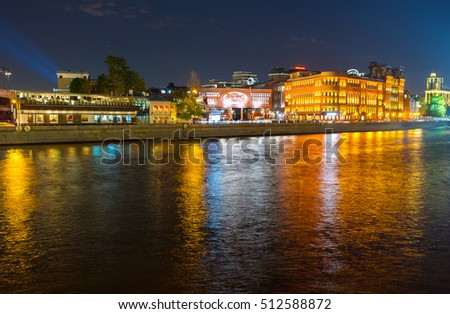 MOSCOW, RUSSIA - MAY 10, 2015: The Bersenevskaya Quay of Bolotny Island in evening illumination, on May 10 in Moscow.