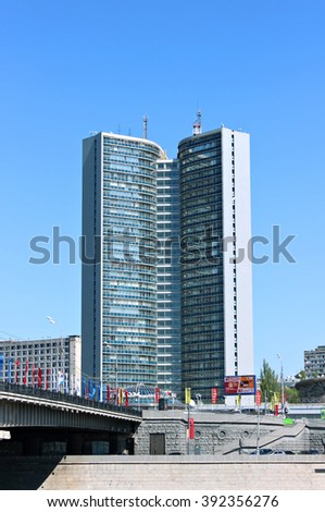 MOSCOW, RUSSIA - MAY 4, 2012: The building is in the form of a book on New Arbat Street in Moscow, against the blue sky - stock photo
