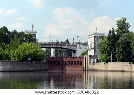 MOSCOW, RUSSIA - MAY 24, 2014:The gateway of the Moscow canal.