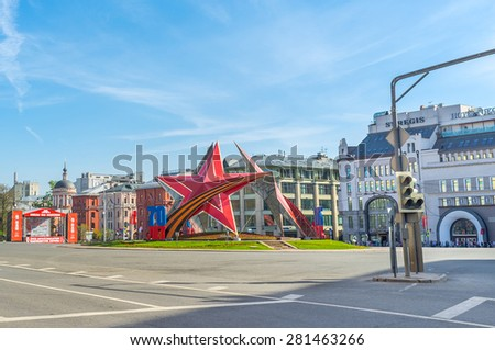 MOSCOW, RUSSIA - MAY 9, 2015: The Lubyanka Square decorated with the Soviet Star in honor of the Victory Day, on May 9 in Moscow. - stock photo