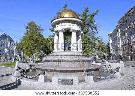 MOSCOW, RUSSIA - MAY 7, 2015: The monument fountain-rotunda to Alexander Pushkin and Natalia Goncharova in Moscow