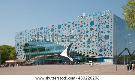 MOSCOW, RUSSIA, MAY 13. 2016: - VDNKh Moskvarium pavillion,  - the biggest in Europe sea aquarium and entertainment center
