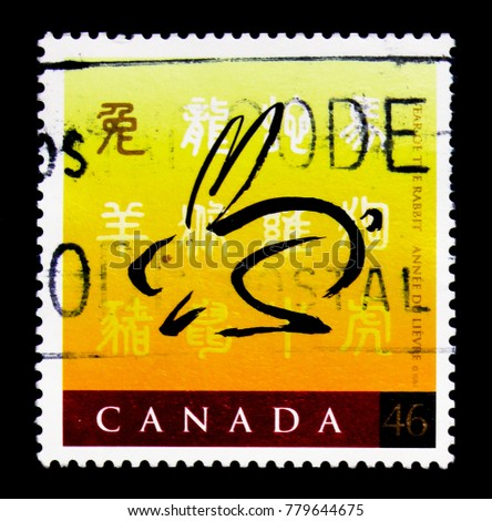 moscow russia november 24 2017 a stamp printed in canada shows chinese - Chinese New Year 1999