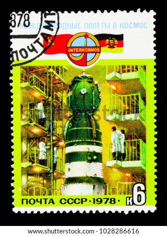 "MOSCOW, RUSSIA - NOVEMBER 26, 2017: A stamp printed in USSR (Russia) shows Assembling ""Soyuz-31"", Soviet-East Germany Space Flight serie, circa 1978"