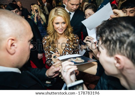 "Moscow, Russia - November 2, 2013: MOSCOW - November 2: PARIS HILTON arrives to large department store of Moscow ""June"" to put a star with his name in Moscow, Russia on November 2, 2013"