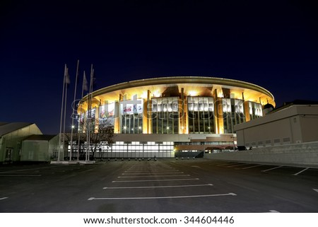 MOSCOW, RUSSIA - NOVEMBER, 06 2015: Olympic Stadium building (at night) in Moscow, Russia. Olympic is one of the largest indoor sports and concert complex in Russia and Europe