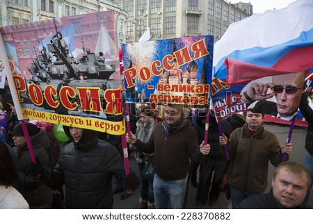 MOSCOW, RUSSIA - NOVEMBER 04: Supporters of Putin and Kremlin march as thousands gather in Central Moscow for a rally honouring the National Unity Day on November 4, 2014 in Moscow, Russia.  - stock photo