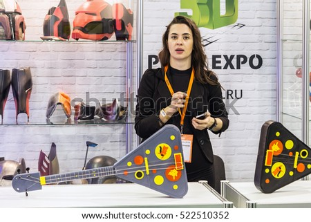 "Moscow, Russia, November 17, 2016: 4th Annual International Conference and Exhibition of 3D printing and scanning ""3D Expo 2016"" in Moscow. Visit the exhibits visitors"