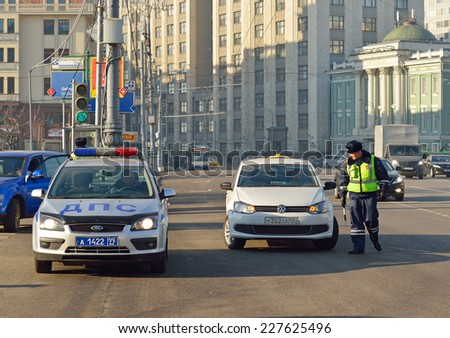 MOSCOW, RUSSIA - OCT 30, 2014:Main Directorate for Road Traffic Safety of Ministry of Internal Affairs is Traffic Patrol. They are responsible for regulation of traffic,investigating traffic accidents - stock photo