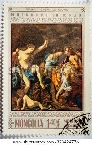 Moscow, Russia - October 3, 2015: A stamp printed by Mongolia, shows The death of Adonis by Furini, one stamp from series Paintings UNESCO, circa 1980 - stock photo