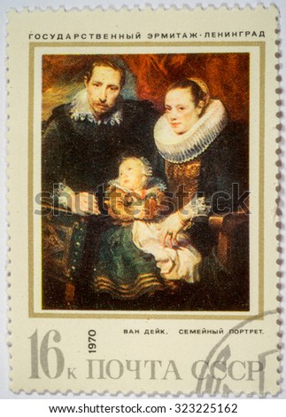 """Moscow, Russia - October 3, 2015: A stamp printed in USSR and shows canvas of famous painter Van Dyck """"Family portrait"""",series. Circa 1970 - stock photo"""