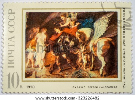 Moscow, Russia - October 3, 2015: A Stamp shows canvas of famous painter Rubens Persey and Andromeda, circa 1970 - stock photo
