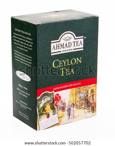 MOSCOW, RUSSIA-OCTOBER 21, 2016: Box of Ceylon Ahmad Tea. This brand opened Chariteas, a branded tea room in Hampshire,