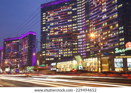 MOSCOW, RUSSIA - OCTOBER 27, 2014: Buildings at New Arbat Street after sunset. New Arbat is located in the central part of Moscow