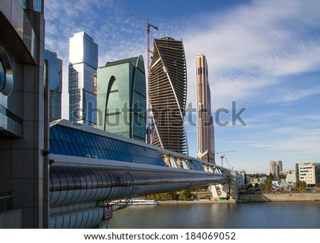 MOSCOW, RUSSIA- OCTOBER 06, 2013: Skyscrapers of the International Business Center (City), Moscow, Russia