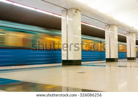 MOSCOW, RUSSIA - OCTOBER 06, 2015: Subway train in Metro station Spartak in Moscow, Russia. Spartak was opened  August 27, 2014. - stock photo