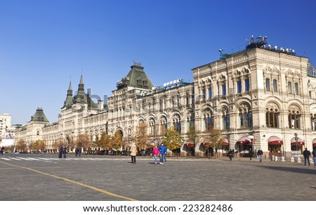 MOSCOW, RUSSIA - OCTOBER 8, 2014:  The main department store, Red square autumn day , Moscow, Russia
