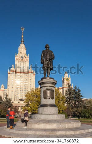 Moscow, Russia - October 16, 2015: The territory of the Moscow State University, MGU, on Vorobyovy Gory. students at a monument to the Russian scientist Mikhail Lomonosov, whose name are born by