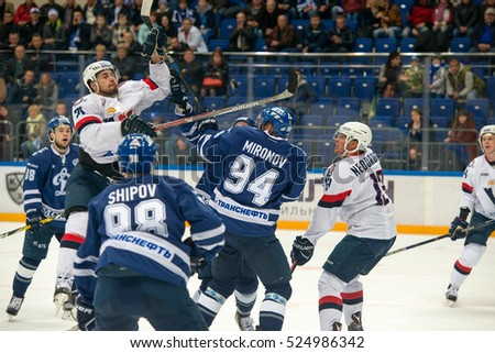 MOSCOW, RUSSIA - OCTOBER 12, 2016: Unidentified players on hockey game Dynamo (Moscow) vs Slovan (Bratislava) on Russia KHL championship in VTB Arena Ice Palace Moscow, Russia. Slovan won 5: 3