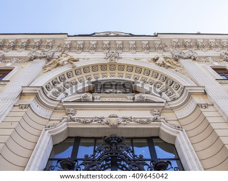 MOSCOW, RUSSIA, on APRIL 12, 2016. Architectural details of a facade of a typical city building  of the 19th century