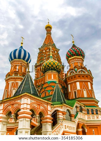 Moscow Russia Red square, view of St. Basil's Cathedral. - stock photo