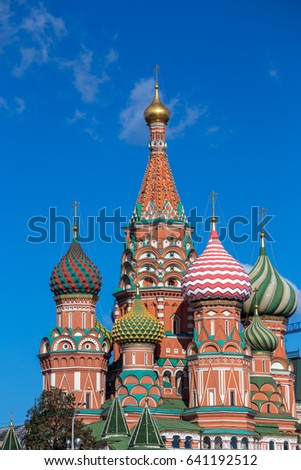 Moscow,Russia,Red square,view of St. Basil's Cathedral