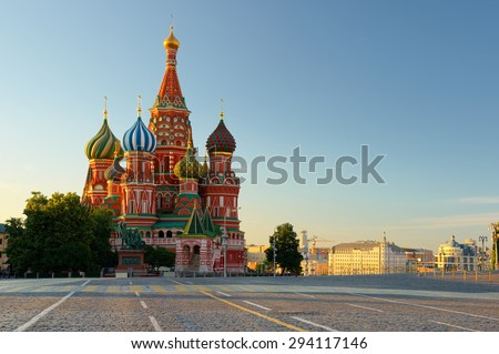 Moscow,Russia,Red square,view of St. Basil's Cathedral. Travel. Countries and cities - stock photo