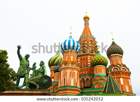 Moscow, Russia, Saint Basil's cathedral in white background. - stock photo