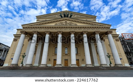 MOSCOW, RUSSIA - SEPTEMBER 12, 2013: Facade of the Bolshoi (Big) Theater in Moscow, Russia.