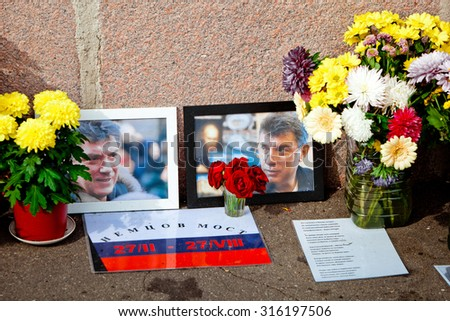 MOSCOW, RUSSIA - SEPTEMBER 1, 2015: Flowers in the murder place of the Russian politician Boris Nemtsov in Moscow, Russia. Nemtsov was assassinated on 27 February 2015 near Kremlin in Moscow. - stock photo